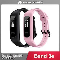 HUAWEI 華為 Band 3e 運動手環