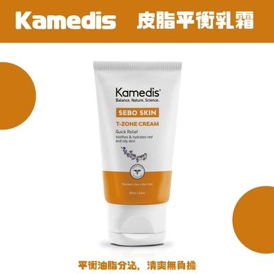 Kamedis 卡媚迪施 皮脂平衡乳霜 50ML