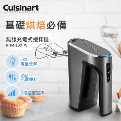 美國Cuisinart美膳雅 無線充電手持式攪拌機 RHM-100TW