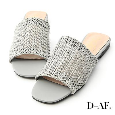 D+AF 涼氛自在.寬版草編方頭平底拖鞋*灰