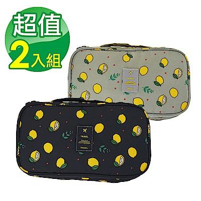 韓版 奇檬子俏皮防潑水旅行雙層收納內衣收納包(2入)