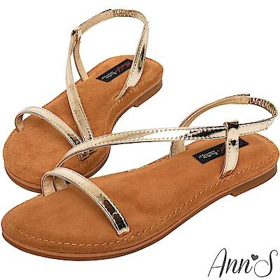 Ann'S水洗牛皮-視覺纖細金屬曲線寬版平底涼鞋-金
