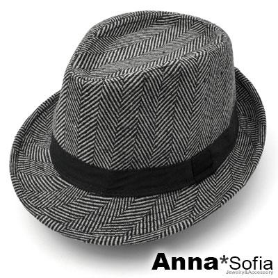 【2件69折】AnnaSofia 箭矢斜紋 混羊毛紳士帽爵士帽禮帽(黑系)