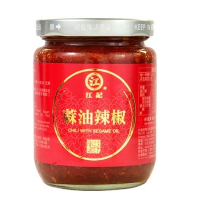 江記 蔴油辣椒 250g