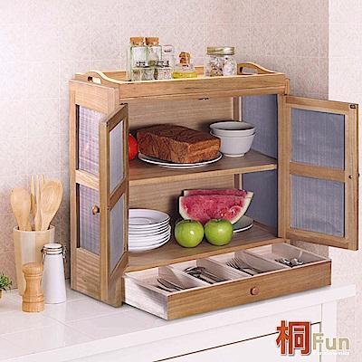 桐趣-深夜食堂實木碗盤收納櫃(附托盤)