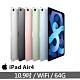 (限時下殺) 2020 Apple iPad Air 4 10.9吋 64G WiFi 平板電腦 product thumbnail 1
