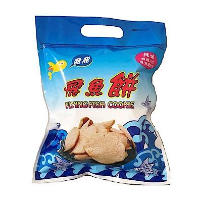 信華農特產 飛魚餅-辣味(80g)
