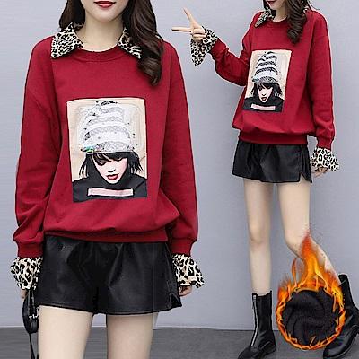 中大尺碼假兩件豹紋領袖拼接女孩亮片加絨上衣XL~4L-Ballet Dolly
