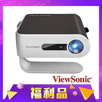 (福利品)ViewSonic M1 LED時尚360度巧攜投影機 (內建電池)