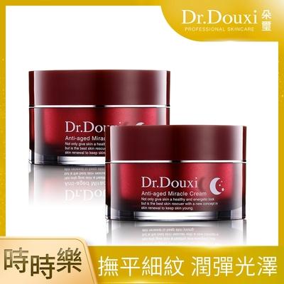 Dr.Douxi朵璽 凍齡熬夜奇蹟霜 50ml (買一送一)