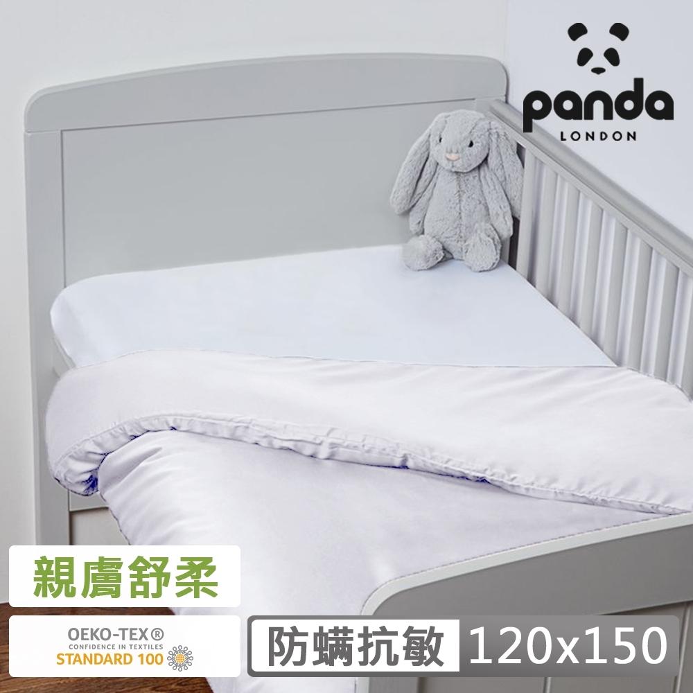 【英國Panda】竹纖維甜夢童被套-白(如絲質般柔順細緻)