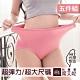 席艾妮SHIANEY 台灣製造(5件組)超加大彈力舒適內褲 孕婦也適穿 product thumbnail 1