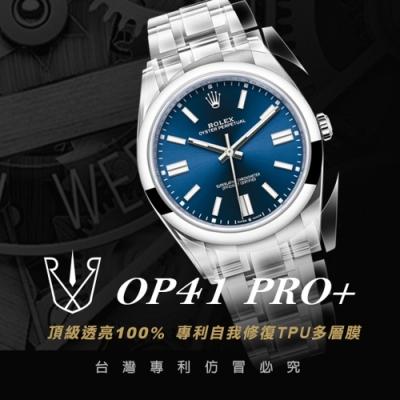 RX8-勞力士ROLEX PRO+ Oyster Perpetual 41 124300系列腕錶、手錶貼膜