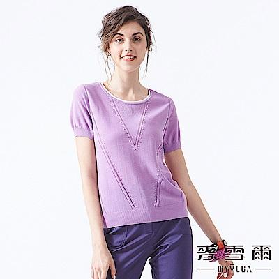 【麥雪爾】織紋變化修身針織衫-紫