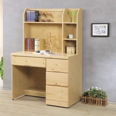 文創集 莉莉簡約風3.3尺實木書桌/電腦桌組合(上+下座)-98x58x150cm免組