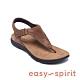 Easy Spirit-seMELONY 透氣牛皮氣質夾腳拖鞋-咖啡色 product thumbnail 1