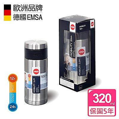 德國EMSA 316不鏽鋼隨行輕量保溫杯MOBILITY Slim320ml-原鋼色