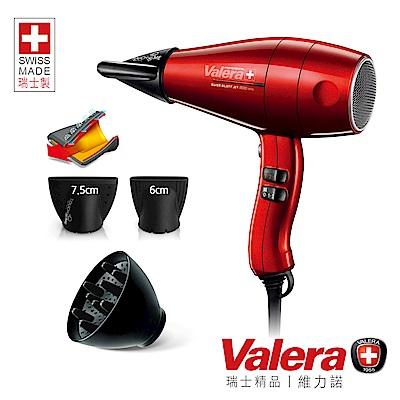 Valera 瑞士原裝–1500W「降噪噴射 SXJ8500」維力諾水護色吹風機