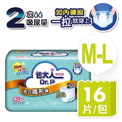 包大人 活力隱形褲M-L 16片