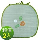 范登伯格 - 仲夏頌 藺草餐椅墊 - (6入1組) (38x42cm)
