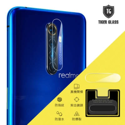 T.G realme X2 Pro 鏡頭鋼化玻璃保護貼 鏡頭貼 鏡頭保護貼 鏡頭鋼化膜