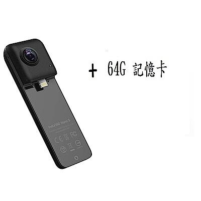 附64G卡) iphone專用全景攝影相機 INSTA360 NANO S公司貨