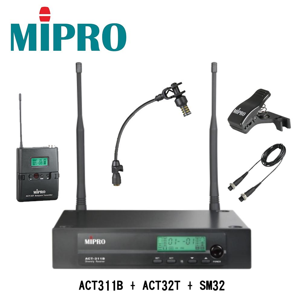 [無卡分期-12期 ]Mipro ACT-311B+SM32 薩克斯風無線麥克風