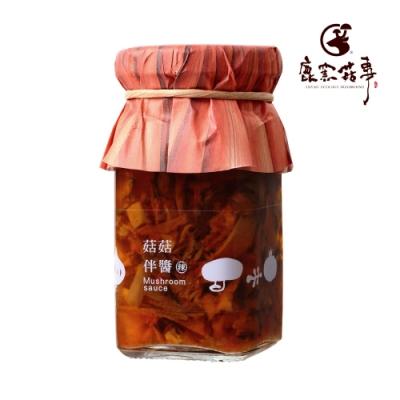 鹿窯菇事 辣味菇菇伴醬 香菇拌醬(110g/罐)