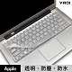 YADI apple iMac Magic keyboard二代(無數字鍵)專用鍵盤保護膜 product thumbnail 1