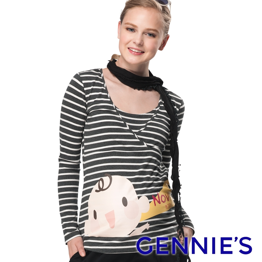 Gennies奇妮-November有你真好哺乳衣(GNM11)