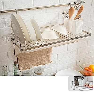 完美主義 壁掛式萬用碗盤瀝水架/碗盤架/置物架