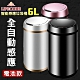 LIFECODE 炫彩智能感應不鏽鋼垃圾桶-5色可選(6L-電池款) product thumbnail 2