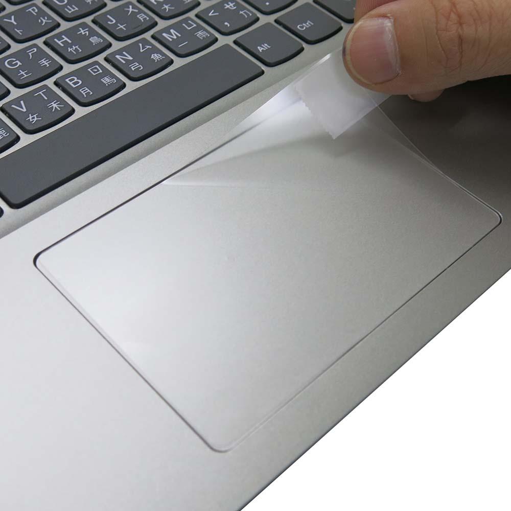 EZstick Lenovo IdeaPad S130 14IGM 專用  觸控版 保護貼