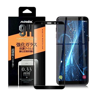 NISDA Samsung Galaxy J8  滿版鋼化玻璃保護貼- 黑