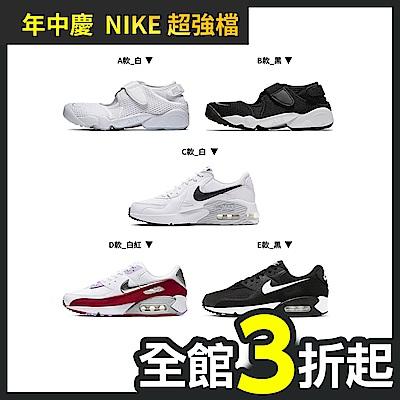 【618限定】NIKE 女休閒鞋(忍者鞋.AIR MAX)