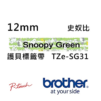 Brother TZe-SG31 史奴比 護貝標籤帶 ( 12mm 綠底黑字 )