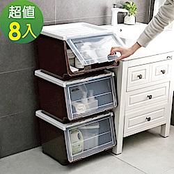 (8入組) 日式上翻式附輪收納箱-ANDYMAY2
