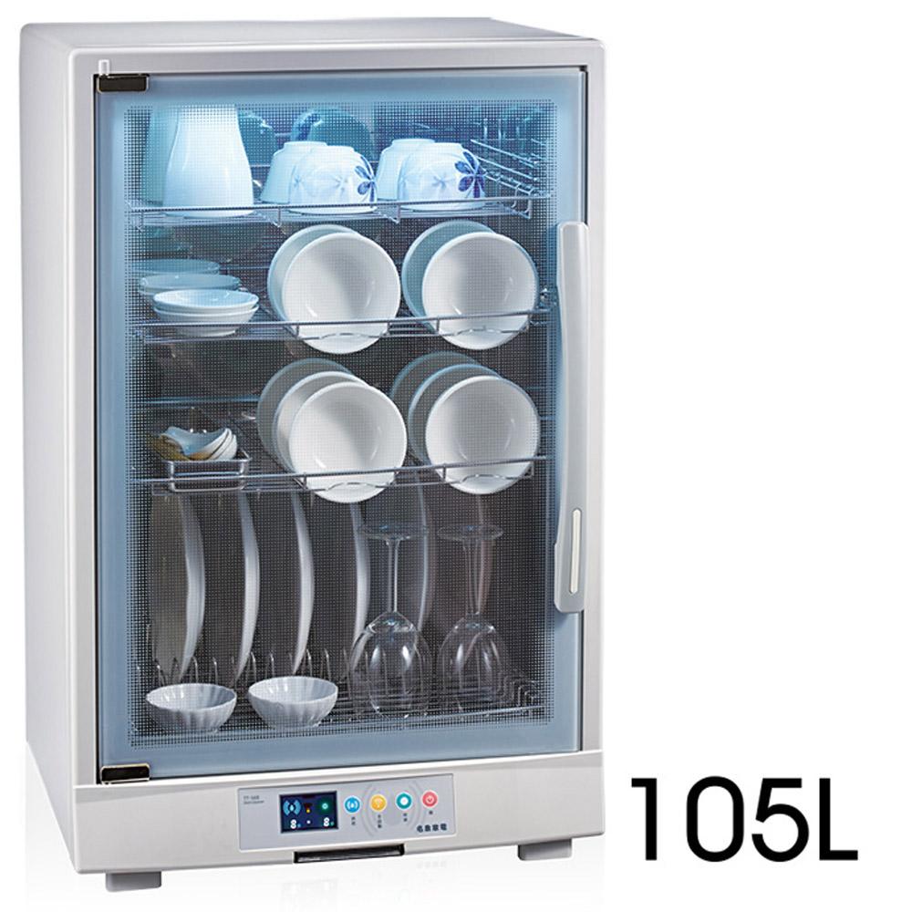 名象四層紫外線烘碗機(105L) TT-568
