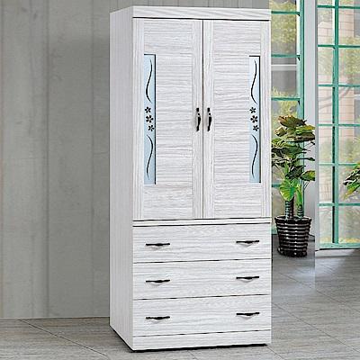 AS-安尼3x7尺衣櫃-80x57x197cm