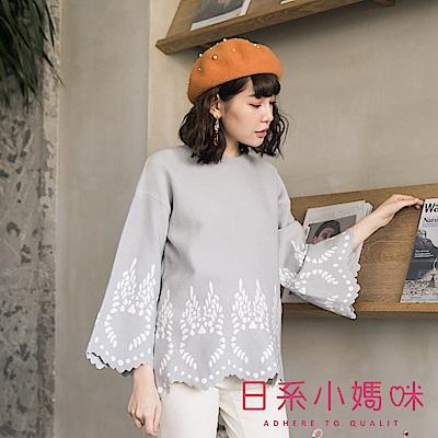 日系小媽咪孕婦裝-韓製孕婦裝~優雅花紋鋸齒滾邊針織上衣 (共三色)