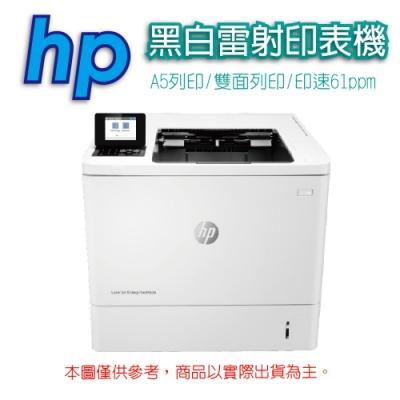 HP LaserJet Enterprise M608DN 高速商用雙面雷射印表機