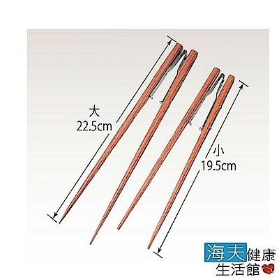 海夫健康生活館 日本進食輔助筷-樂樂箸 金屬輔助夾