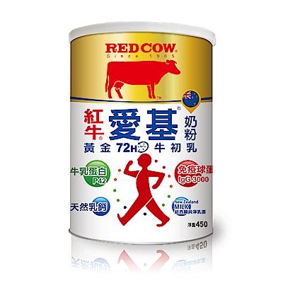 紅牛愛基 牛初乳奶粉(450g)