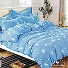 BUTTERFLY-台製柔絲絨雙人薄式床包三件式-浦公英-藍