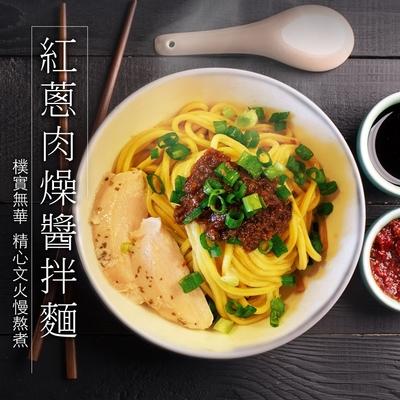小川漁屋 紅蔥肉燥拌麵-冷凍熟麵6包(醬包21g+冷凍熟麵200g)
