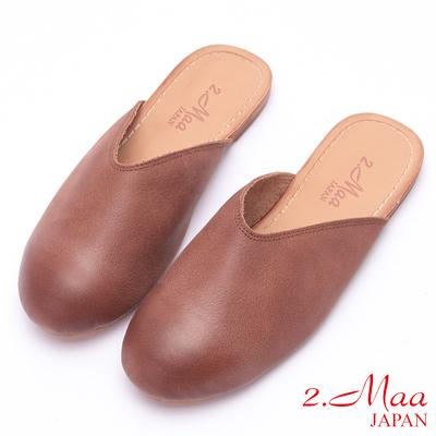 2.Maa (偏小)素面設計牛皮涼拖包鞋 - 咖啡