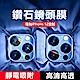 兩組入 iPhone 12 Mini Pro Max 鏡頭貼 9H防爆鋼化膜 高清高透 攝像頭玻璃保護貼 product thumbnail 2
