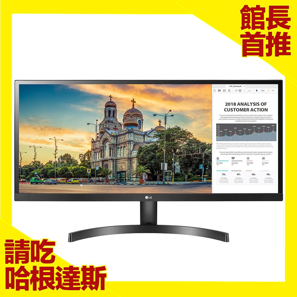 LG 29WK500-P 29吋(黑) IPS液晶顯示器