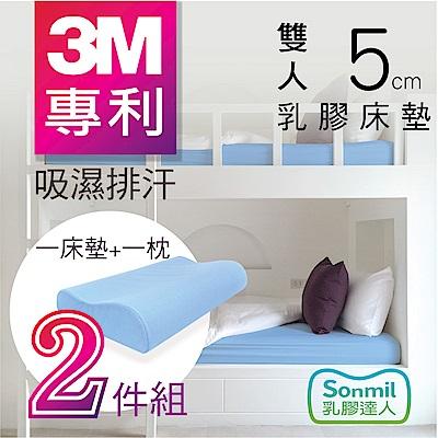 sonmil乳膠床墊 雙人5尺5cm乳膠床墊+乳膠枕超值組-3M吸濕排汗型