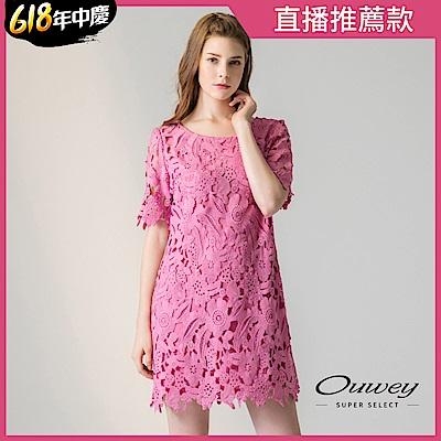 OUWEY歐薇 精緻水溶花卉蕾絲圓領洋裝(黑/粉)
